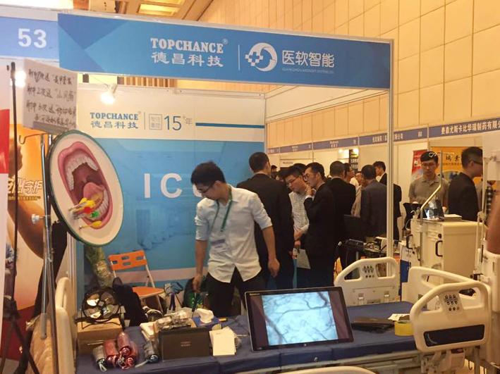 广东省医学会第十次重症医学学术会议展厅现场